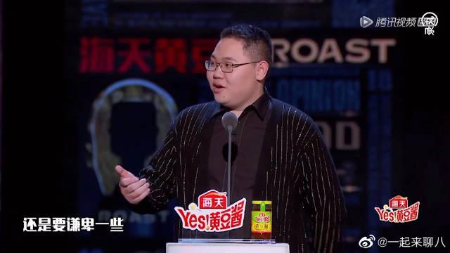 电竞骚猪pdd花样吐槽,称张绍刚为真骚猪!
