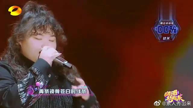 网络红人大牛现场演唱《王子的新衣》,唱的真是不错!