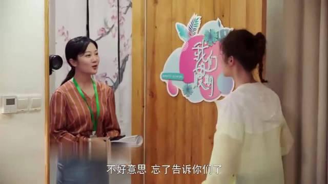 @徐开骋 @王双Shuang夏林:门去哪了?凌boss:没门不是更好?!