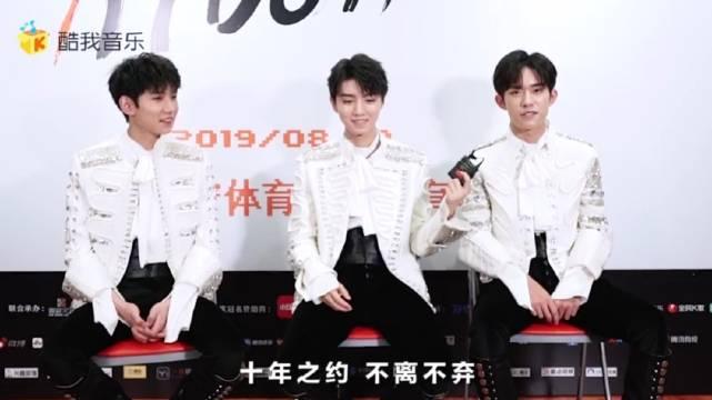 TFBOYS专访 TFBOYS王俊凯王源易烊千玺《酷我音乐》专访~十年之约
