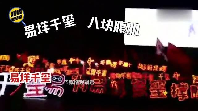 张云雷 / 黄明昊 / 易烊千玺 / 李易峰 / 尤长靖 / 刘宇宁 / 洪一诺 /