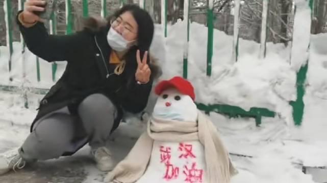 博尔塔拉报社记者堆雪人为武汉加油!@博州发布
