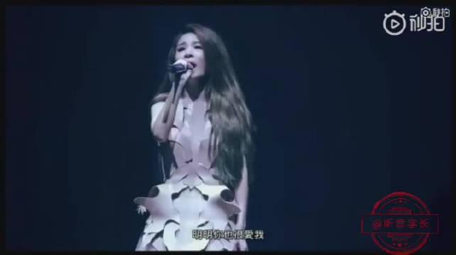 田馥甄《你就不要想起我》这首歌由词曲搭档杨子朴、施人诚的再次合