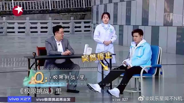 罗志祥被问:黄磊不来你开心吗?这回答太不像小猪了