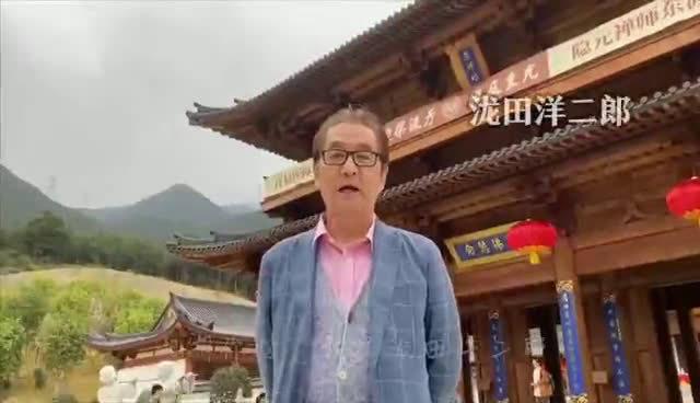 今天(1128)湘湖影视基地签约仪式举行 第一部戏和萧山有关