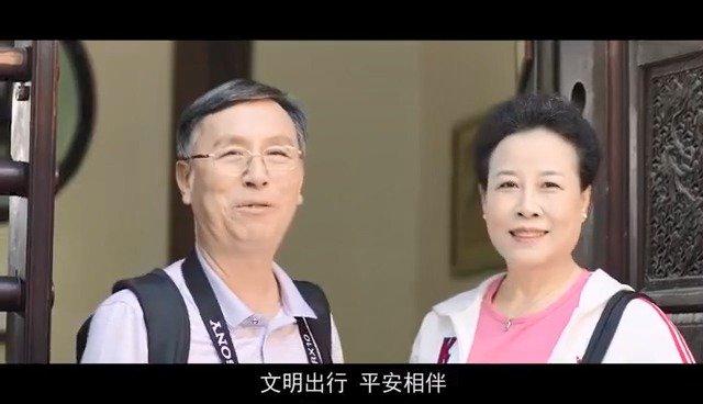 广东省海外文明安全出行公益宣传短片