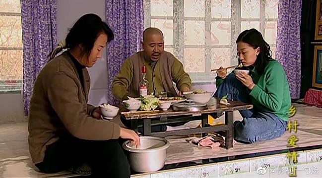 玉田嫌刘英太丑,赵四:丑妻进地家中宝,你妈就是例子,笑死人