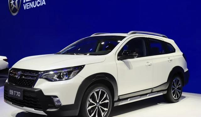 启辰T70:新车型造型新颖,性价比非常高