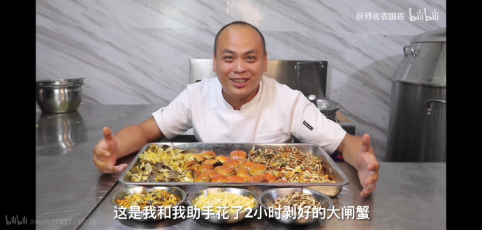 囧哥:国庆工作3天月工资多4成,你选加班还是休假?