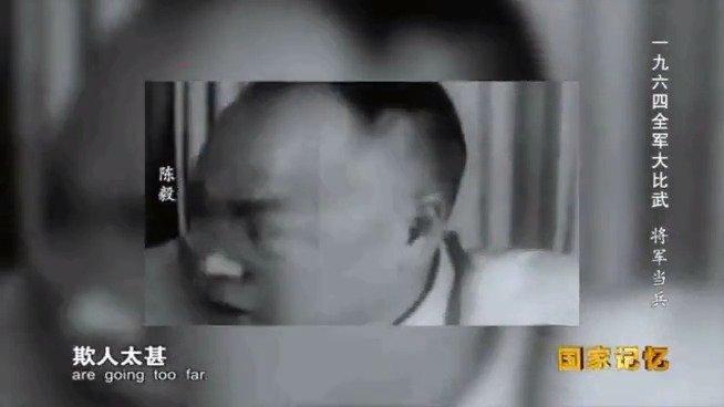 1958年,蒋介石从美国买了大量武器,准备趁大陆经济困难进行反攻