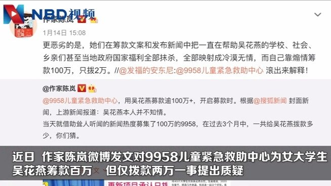每经记者实地探访中华儿慈会,独家回应募捐百万为何只给2万
