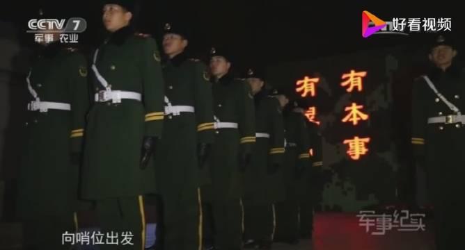 实拍| 在北京外国使馆区站岗的哨兵