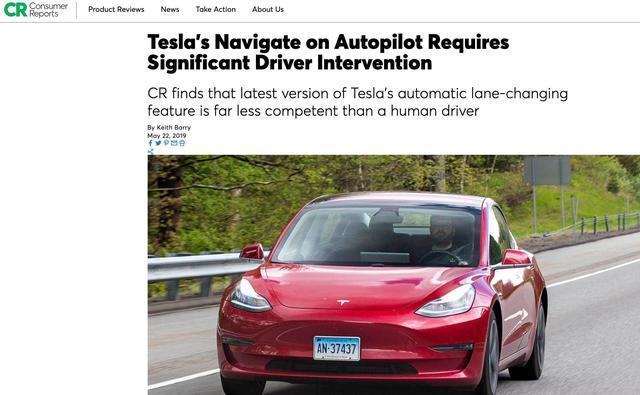 特斯拉最新自动驾驶系统存安全风险,自动换道功能不如驾驶员?