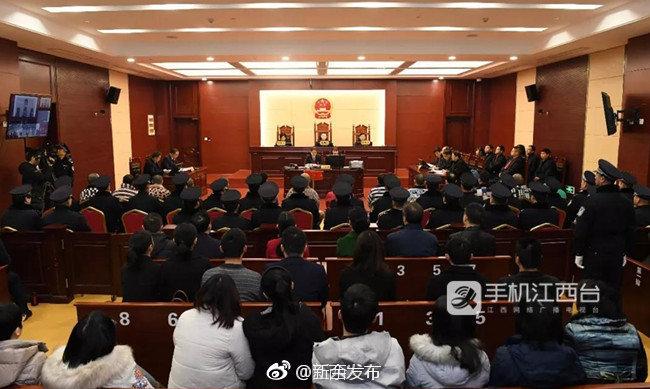 两人被判死刑!南昌姜小平特大涉黑案二审公开宣判