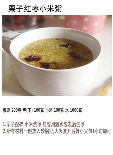 9道香糯软滑的粥,征服最挑剔的味蕾