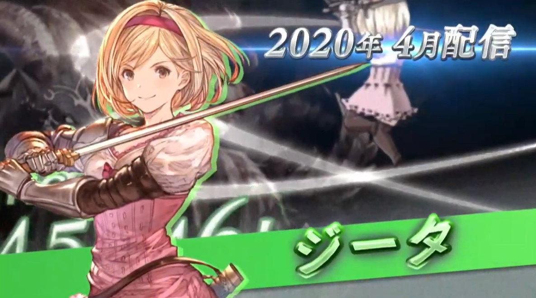 PS4《碧蓝幻想VERSUS》公开另一段宣传片