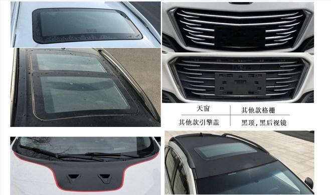 纳智捷新优6 SUV申报图,换装新发动机