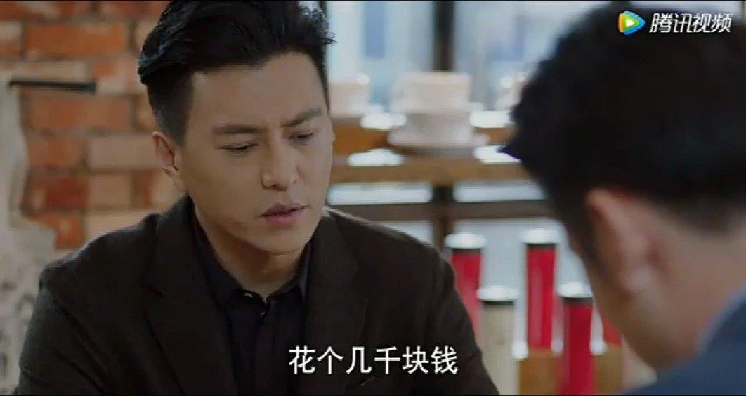 电视剧《我的前半生》看看这两位贺函和陈俊生 偷偷的在给罗子君找工