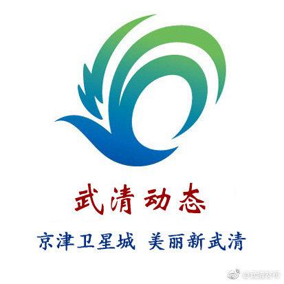 杨村街简化办事手续优化办事流程全力打赢优化营商环境攻坚战