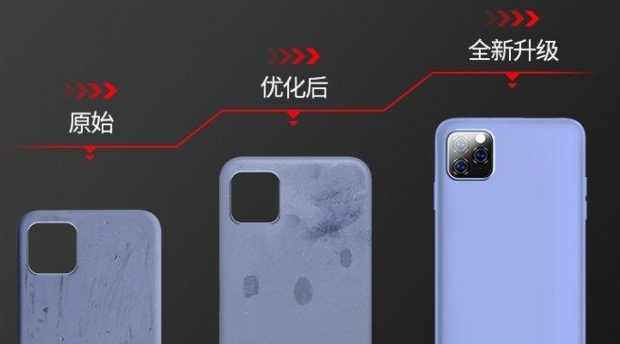 iphone 11液体硅胶手机壳