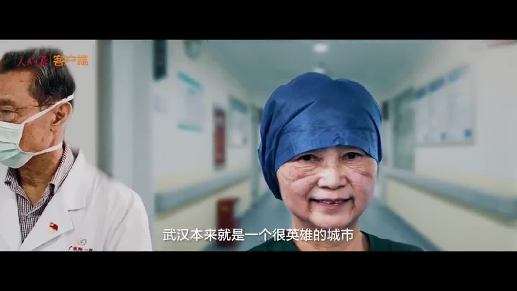 武汉保卫战-中新网视频