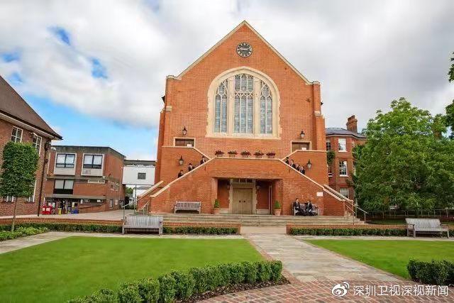 又一国际顶级名校落户深圳!英国国王学院学校预计2021年招生