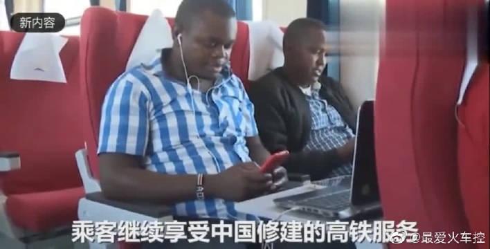 看中国给肯尼亚修的高铁,乘客:我从来没坐过这么好的火车