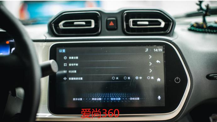 售价不足6万,悬浮大屏+智能语音交互,海马爱尚360实力如何?