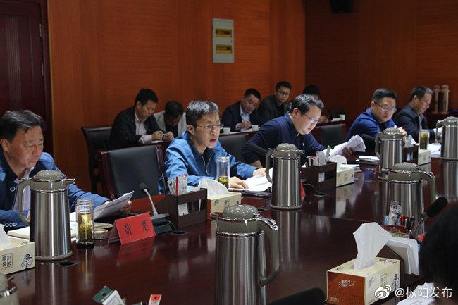 2019中国大家居产业发展论坛暨万华绿色分布式大家居智造产业园(铜陵