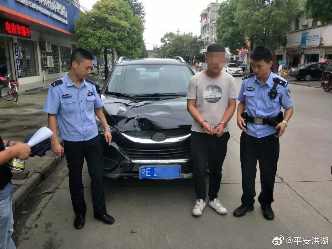 洪湖交警速破一起车辆过户7次的交通肇事逃逸案