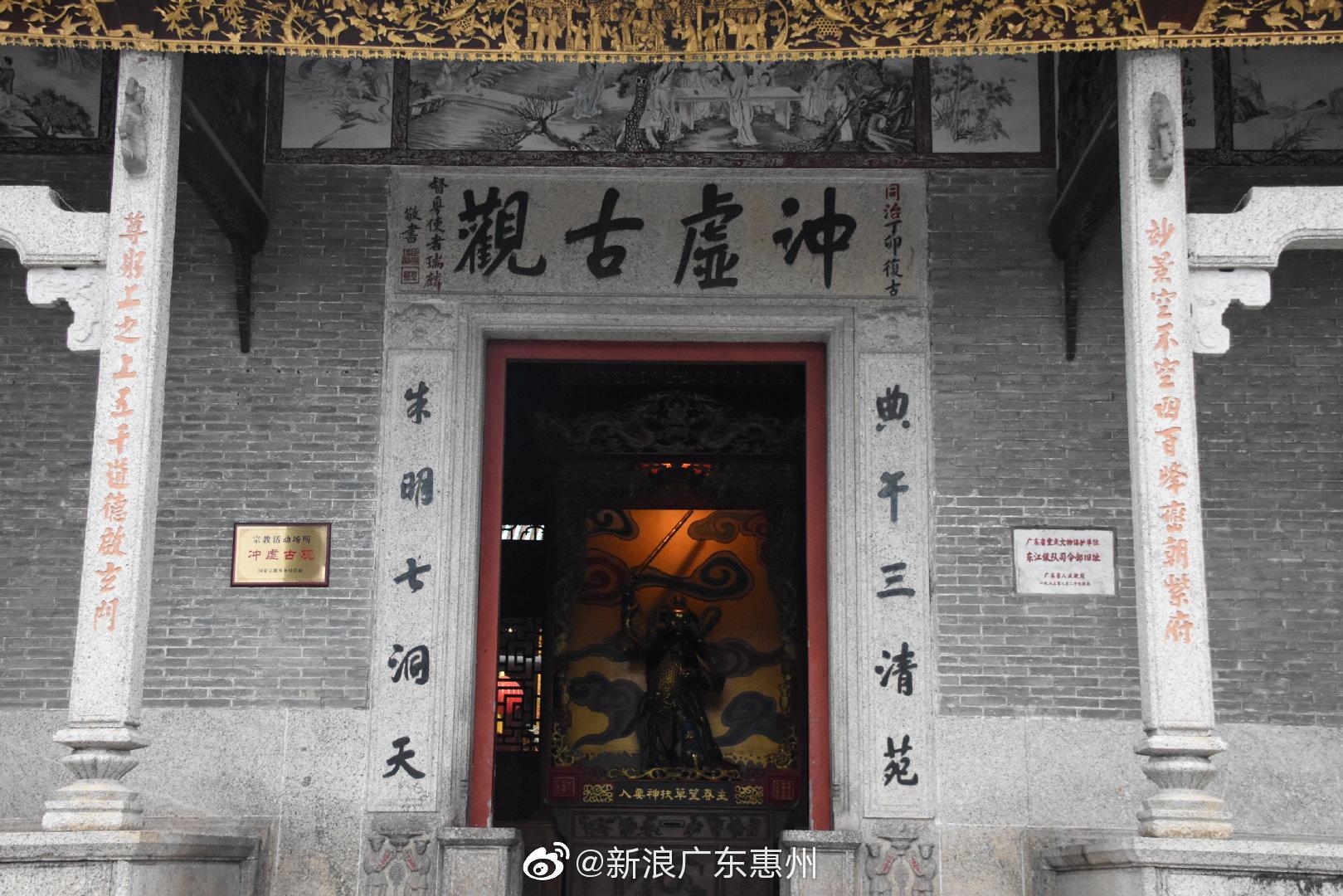 历史性突破!惠州新增2处全国重点文物保护单位