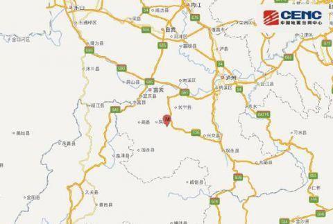 四川宜宾市长宁县发生3.0级地震 震源深度5千米