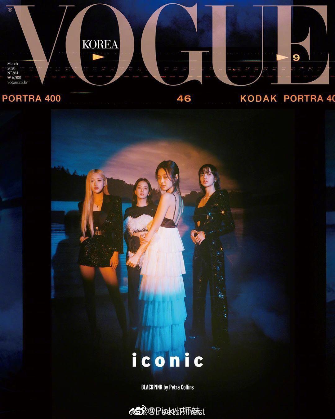 BLACKPINK×《VOGUE》韩版三月刊,首个登上《VOGUE》的女团