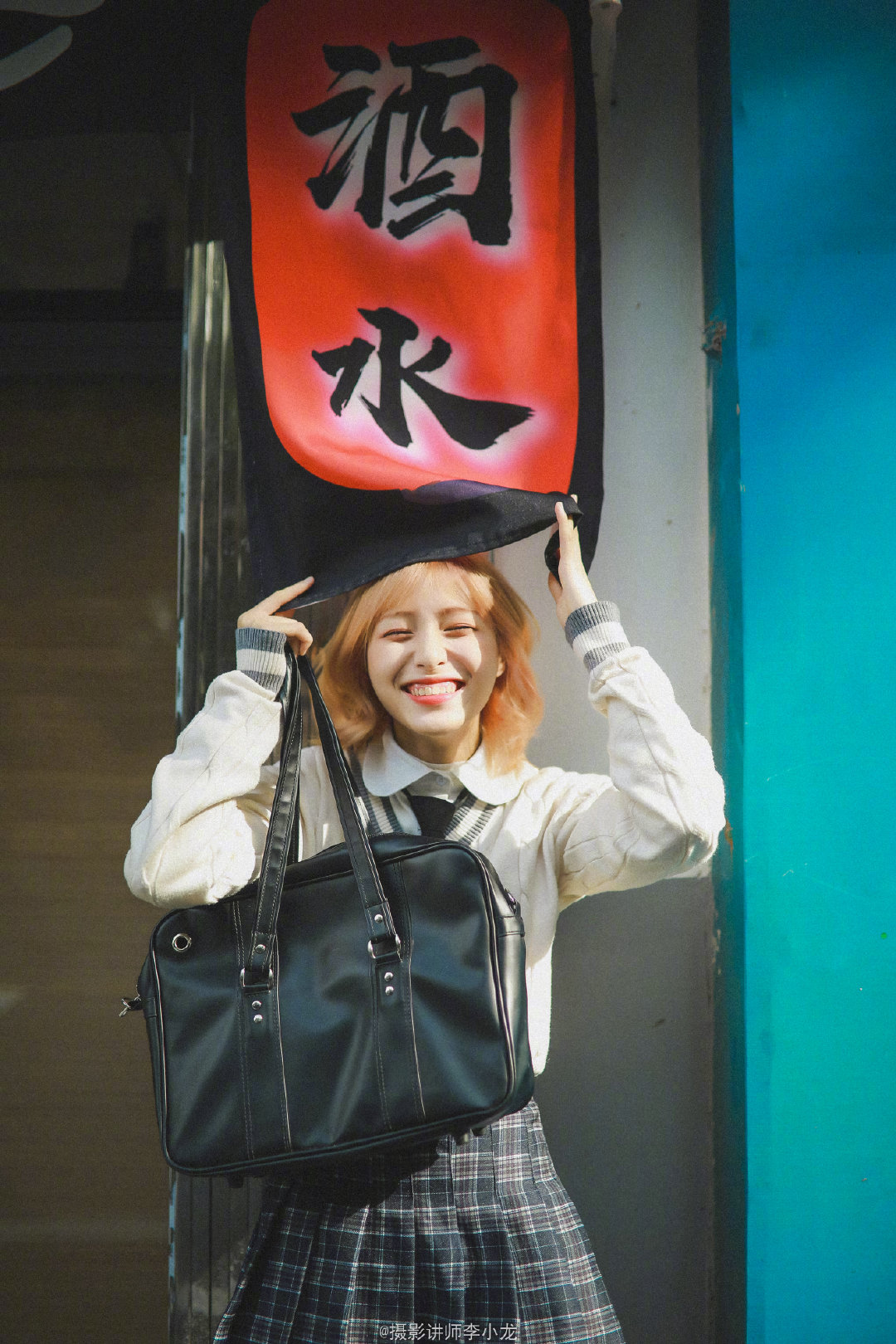 笑的正甜的女孩子 @摄影讲师李小龙