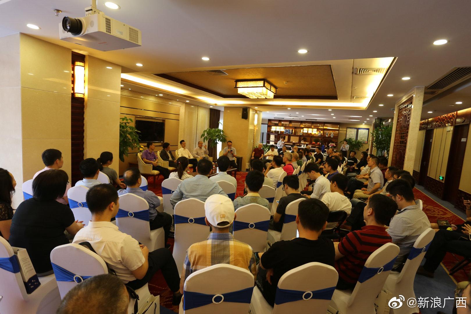 千亿大咖汇——广西资本市场投资者峰会专业行业私募专场圆满结束