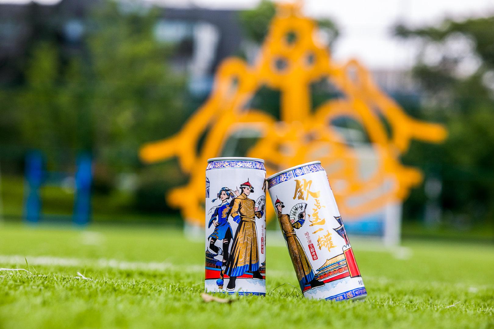 又在搞事啦~哈啤重磅推出首款无醇啤酒,强势引领明智饮酒新潮流