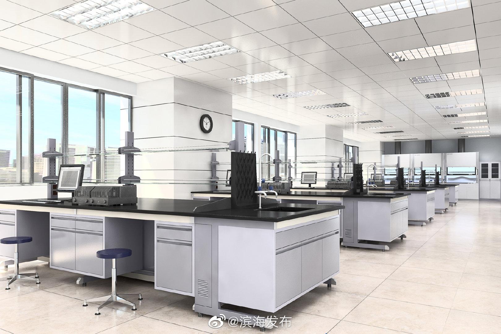 天津20所高校实验室向高中开放
