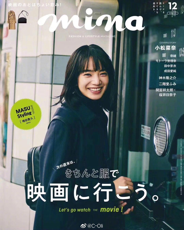 霓虹杂志月历刚刚步入十二月