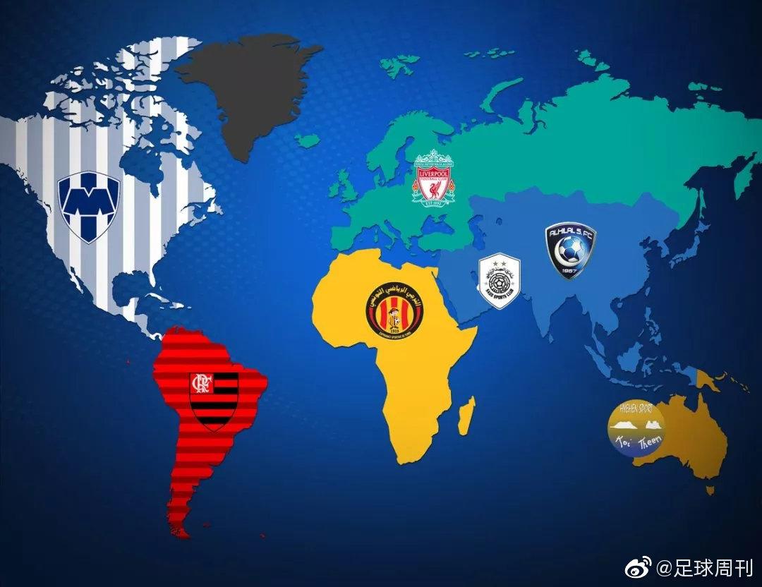 地理 | 世俱杯最神秘球队的所在地——母鸡海湾