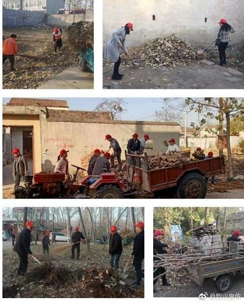 11月15日,宋疃镇各党支部组织开展主题党日人居环境整治活动