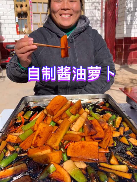 自制酱油萝卜农村会姐