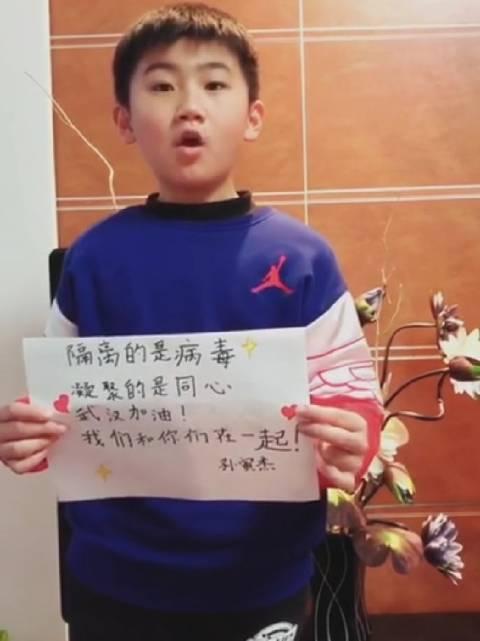 上海理工大学附属小学3(6)班 | 冯高晔、葛筱祎、顾天齐、杨添翎、