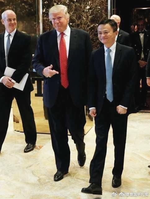 """郭台铭和马云,特朗普称前者为""""伟大的企业家"""""""
