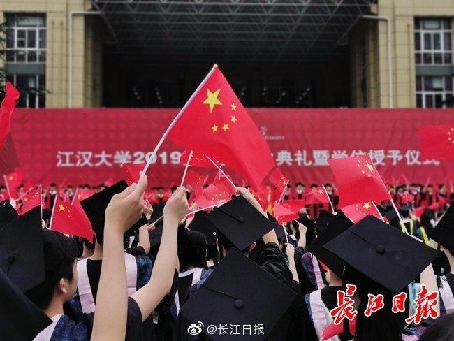 江汉大学4000名毕业生高唱《我和我的祖国》