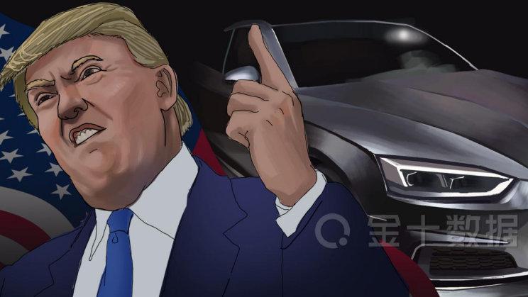 中法签1050亿大单后,美国突然表态:欧洲汽车收费决定再缓6个月?