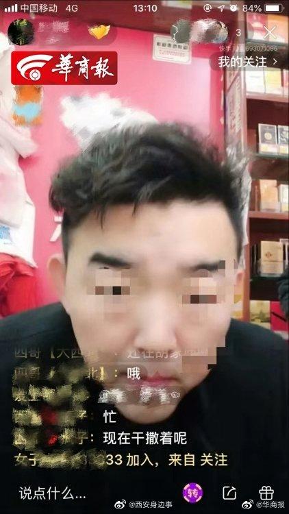 男子诈骗14万元后潜逃   因在网上直播圈粉被民警抓获