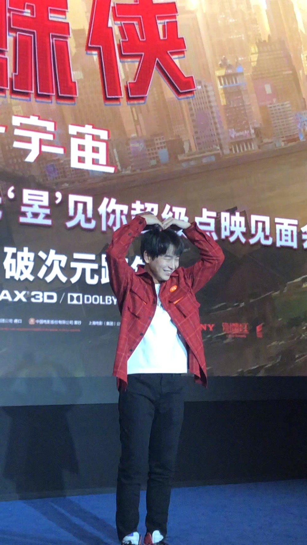 电影《蜘蛛侠:平行宇宙》下午在北京举行点映见面会