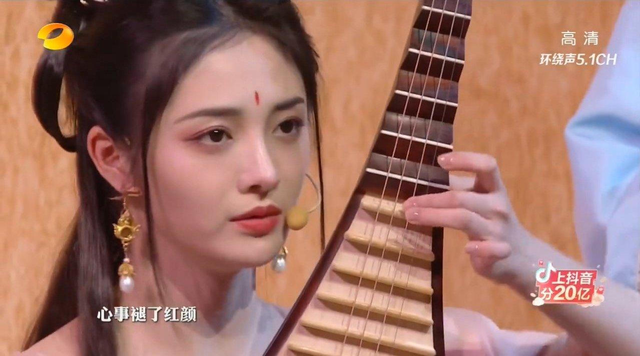 周洁琼、徐均朔合作国风秀《梅香如故》