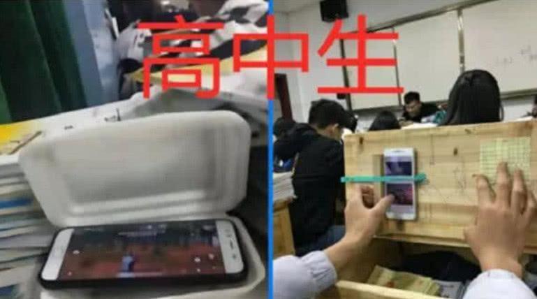 开出玩网友初中生vs大学生,脑洞上课了手机,天际:我都初中二渭城图片