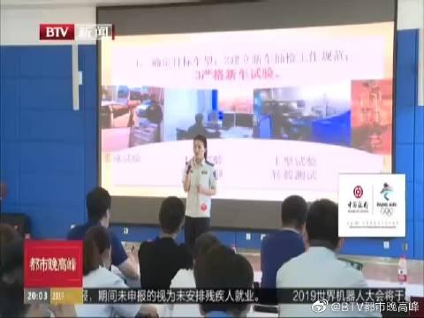 环保主题演讲 展现北京生态环境保护成就